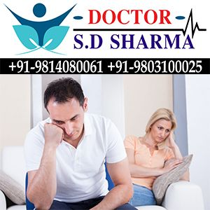 Sex Weakness | Sexual Weakness | Increase Male / Female Sex Power | Boost Your Sexual Power | Best Sexologist Doctor | Dr SD Sharma