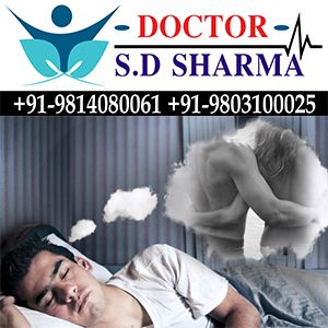 Nightfall Treatment | Wet Discharge Dream | Semen Discharge Night | Dr. S.D Sharma